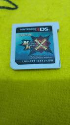 3DS 二手 魔物獵人 mh x 日