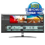 LG樂金 34UC98-W 34型 21:9 Curved UltraWide QHD IPS液晶螢幕