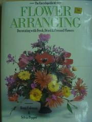 【書寶二手書T2/園藝_WGS】Flower Arranging_Rona Coleman