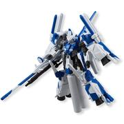 ◆時光殺手玩具館◆ 現貨 盒玩 BANDAI UNIVERSAL UNIT MSZ-006 C1[Bst] Z plus BLUE 藍蜂鳥