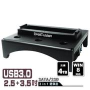 【Digifusion】USB3.0 2.5/3.5吋3in1硬碟座(2535D-U3)-光華新天地