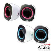 【福利品】ATake -Polar PS-2090 USB 喇叭