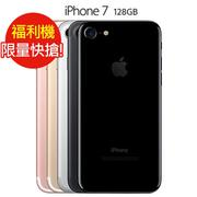 【福利品】 APPLE iPhone 7 _4.7吋_128G (七成新C)