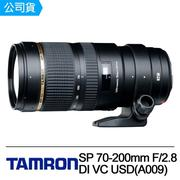 【Tamron】SP 70-200mm F/2.8 DI VC USD(公司貨A009)