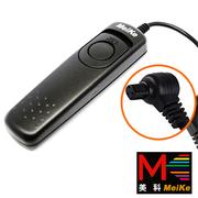 Meike C3 美科電子快門線 FOR CANON RS-80N3