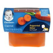 [iHerb] [iHerb] Gerber Carrot, Supported Sitter, 1st Foods, 2 Pack, 2 oz (56 g) Each