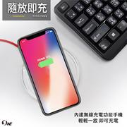 【o-one】水晶質感透明手機Qi無線充電盤  Note8 iPhone8 iPhoneX (3.6折)
