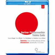 為日本祈福 佐渡裕指揮柏林愛樂 Berliner Philharmoniker & Yutaka Sado - Charity Concert for Japan (藍光Blu-ray) 【EuroArts】