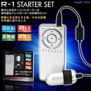 贈潤滑液+自慰器 日本RENDS-R1 Starter Set (R1控制器+震蛋)震蛋組 男性情趣用品其他情趣精品