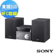 【SONY】DVD/CD組合式家庭音響CMT-SBT40D(公司貨)