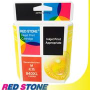 RED STONE for HP C4908A環保墨水匣(紅色)NO.940XL