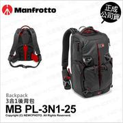 Manfrotto 曼富圖 Backpack 旗艦級 Pro Light MB PL-3N1-25 3N1-25