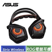 華碩 ASUS ROG Strix Wireless 電競耳機