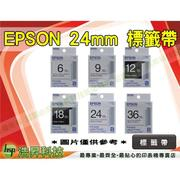 EPSON LC-6WBN/LC-6WRN/LC-6YBP 24mm 標籤帶