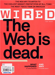 WIRED 9月號/2010