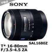 SONY  ZEISS T* 16-80mm F3.5-4.5(SAL1680Z)(平輸).-送保護鏡(62)+拭鏡筆