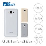 【MK馬克】ASUS Zenfone3 Deluxe 5.5吋 透明 軟殼 手機殼 保護套
