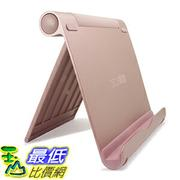 "[美國直購] TechMatte B01EG0DZOW 玫瑰金 鋁合金 立架 (XL-size Rose Gold) Multi-Angle Aluminum iPad Pro 12.9"" 9.7"""