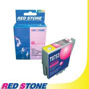 RED STONE for EPSON T075350墨水匣(紅色)