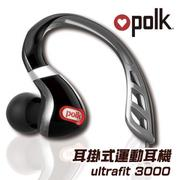 【Polk Audio】美國知名品牌 ultrafit 3000 可調耳掛 入耳式運動耳機