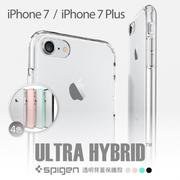 【OPENiT】SGP SPIGEN iPhone 7 Plus Ultra Hybrid 透明防刮背蓋空壓手機殼