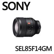 【SONY】FE 85mm F1.4 GM 〔SEL85F14GM〕平輸