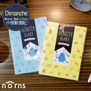 NORNS  Dimanche【迪夢奇 Monster Weekly Diary小怪獸週記】文創 手帳