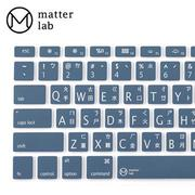 Matter Lab Blanc MacBook鍵盤膜-沉靜藍(ML3032-70)