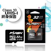 Flash Micro SDHC 32GB記憶卡 (5.5折)