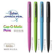 Fisher Space Pen Cap-O-Matic M4CT系列彩色版#M4PK粉紅#M4GR綠#M4BL藍#M4B黑 太空筆【AH02093】i-style居家生活