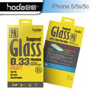 HODA APPLE iPHONE 5 5s 5c SE 9H鋼化玻璃保護貼0.33mm