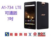 Acer Iconia TalkS A1-734 7吋四核通話平板(LTE版/32G/黑)