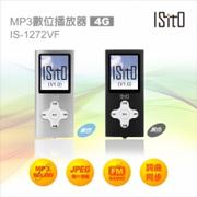 【ISITO】MP4數位播放器(4G)((IS-1272VF(R))