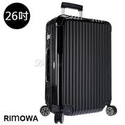 【RIMOWA】Salsa Deluxe 26吋小型行李箱 (黑)
