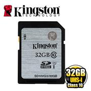 金士頓Kingston Class 10 SDHC/UHS-I 32GB 記憶卡 (SD10VG2/32GB)-3C電腦週邊-myfone購物