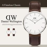 Daniel Wellington DW 瑞典簡約風格 40mm/深棕色/復古/0209DW