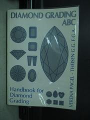 【書寶二手書T3/原文書_KBH】Diamond grading ABC_Verena pagel