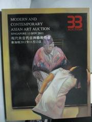 【書寶二手書T9/收藏_YHQ】33Auction_Modern amd Contemporary Asian …_20