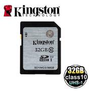金士頓 Kingston SDHC C10 UHS-I 32GB 記憶卡 (SD10VG2/32GB)