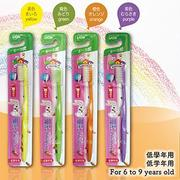 Kids' Toothbrush【Japanese Brand】 KODOMO SYSTEMA Super Fine Bristles for ages 6 to 9  LION 日本 獅王