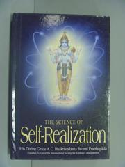【書寶二手書T9/科學_GLS】The Science of Self-Realization