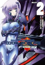 (代訂)9784048917698 Muv-Luv Alternative Total Eclipse rising 2