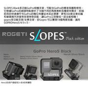 ROGETI SLOPES BLACK 多角度支架 for gopro hero6/5/4/3 運動攝影機