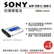 ROWA 樂華 For SONY NP-FD1 / NP-BD1 電池