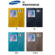 Samsung Galaxy S6 S VIEW COVER原廠透視感應皮套