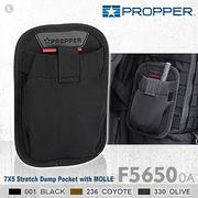 PROPPER 7X5 Stretch Dump Pocket with MOLLE - 小型彈性垂直型MOLLE系統袋 F5650 0A