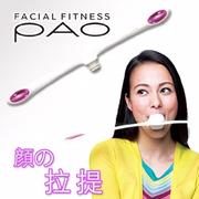 【日本MTG】FACIAL FITNESS PAO 7 model 臉部塑形運動器材--myfone購物