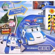 YOUNG TOYS波力探險系列總部組833161