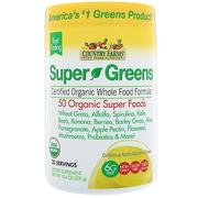 [iHerb] [iHerb] Country Farms Super Greens, Certified Organice Whole Food Formula, Delicious Apple Banana Flavor, 10.6 oz (300 g)