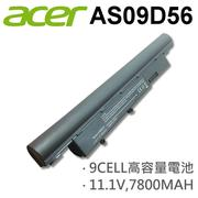 ACER 9芯 AS09F56 日系電芯 電池 3810T 8571 8741 3410 8371 3750G 8331 4810T 5810T